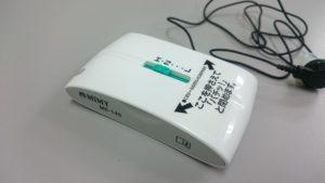 【弊社開発】補聴器『ポッケ sel1 ME-145』のご案内